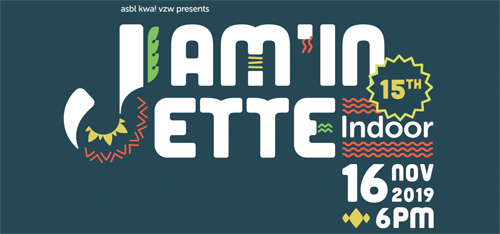 2019-11-12-JamInJetteIndoor15.jpg
