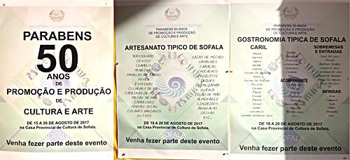 Beira2017-CentreCulturel-Panneau03.jpg