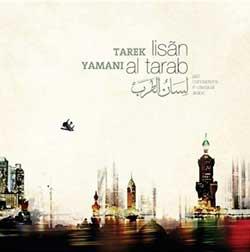 TarekYamani-LisanAlTarab.jpg