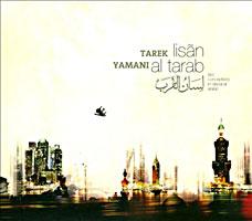 TarekYamani-LisanAlTarabJazz-ok.jpg
