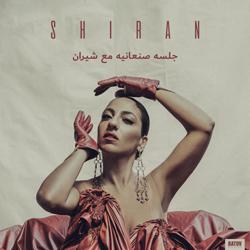 12-Shiran-GlsahSanaanea-250px.jpg